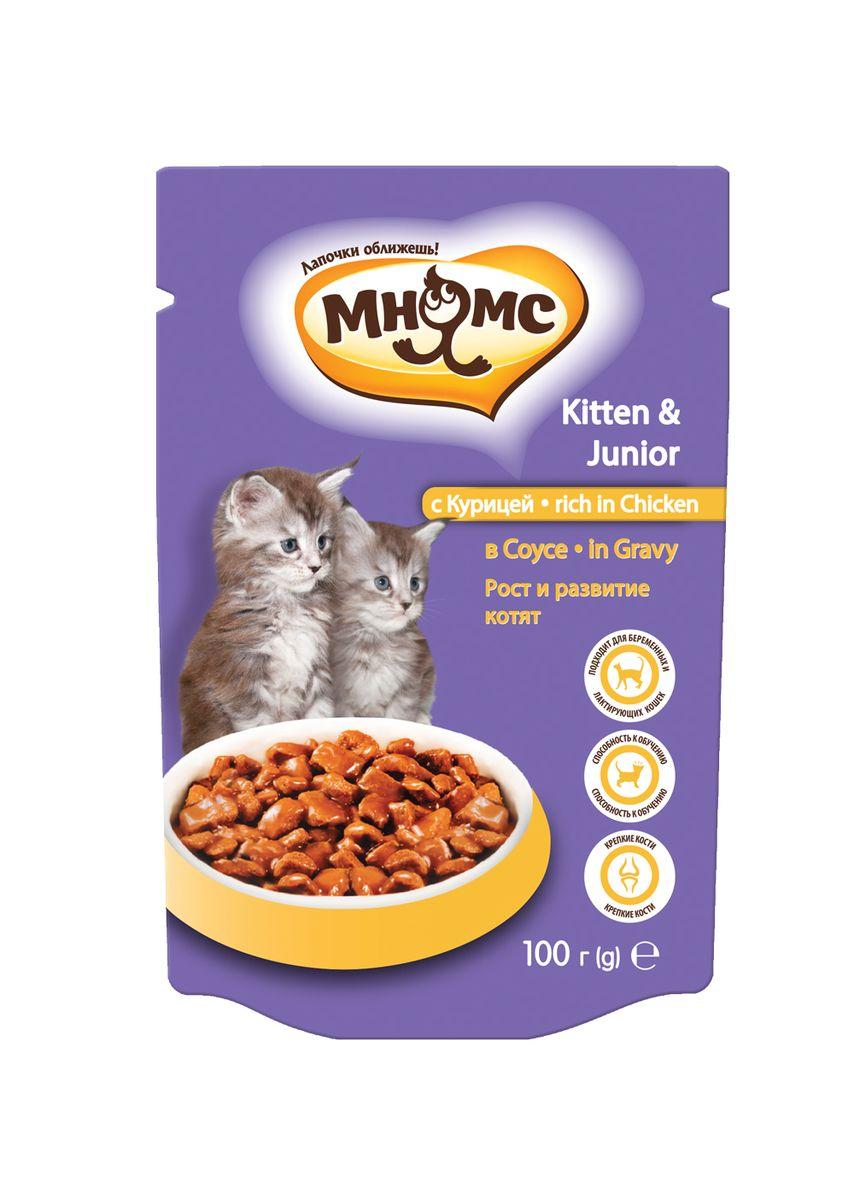 Консервы для котят Мнямс Рост и развитие, в соусе, с курицей, 100 г702334Полноценное и сбалансированное питание на основе курицы без добавления искусственных красителей и консервантов для котят с 4-х недель. Идеально подходит для беременных и лактирующих кошек. Повышенное содержание высококачественного белка для правильного роста и развития котёнка. Содержит важнейшие антиоксиданты, в том числе витамин Е, для поддержания имунной системы.Анализ: сырой белок 9,0%, сырые масла и жиры 5,0%, сырая зола 2,50%, сырая клетчатка 1,0%, влажность 80,0%.Состав: мясо и производные животного происхождения (>25% курица и птица, >6% свинина), масла и жиры (из которых 0,2% рыбий жир), производные растительного происхождения (из которых 0,6% пульпа сахарной свеклы), минералы, сахара. Добавки: Пищевые добавки/кг: витамин D 250 МЕ; витамин Е (альфа-токоферол) 80 мг; цинк (сульфат цинка моногидрат) 7 мг; марганец (сульфат марганца моногидрат) 1,5 мг.индивидуальная непереносимостьРекомендации по кормлению: до 20 недель: без ограничений; от 20 до 40 недель:...