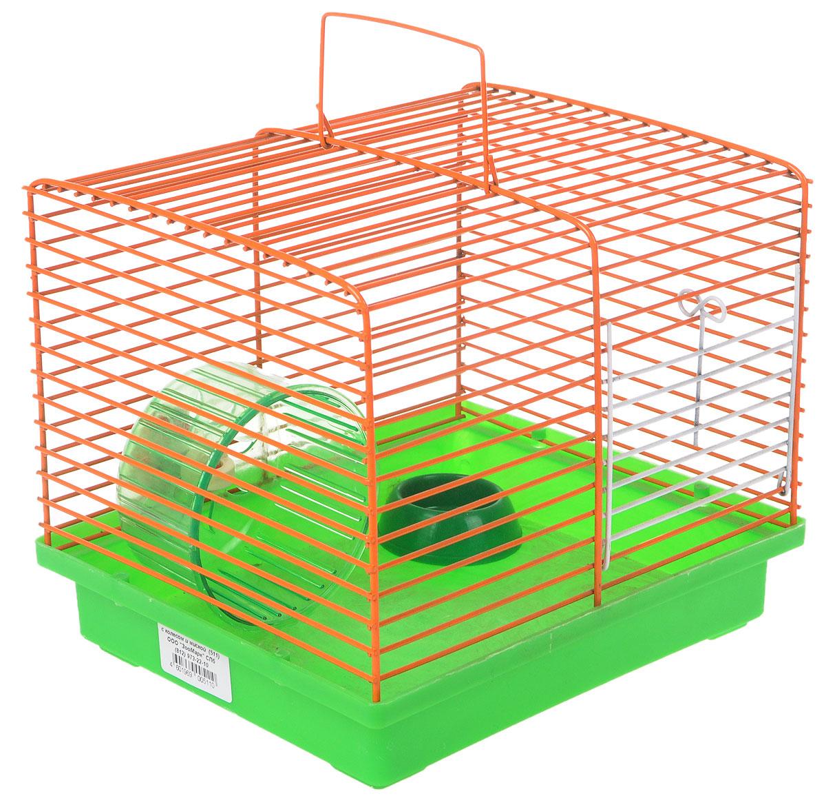 Клетка для хомяка ЗооМарк, с колесом и миской, цвет: зеленый поддон, оранжевая решетка, 23 х 18 х 18,5 см511_зеленый поддон, оранжевая решеткаКлетка ЗооМарк, выполненная из пластика и металла, подходит для джунгарского хомячка и других мелких грызунов. Она оборудована колесом для подвижных игр и миской. Клетка имеет яркий поддон, удобна в использовании и легко чистится. Такая клетка станет уединенным личным пространством и уютным домиком для маленького грызуна.