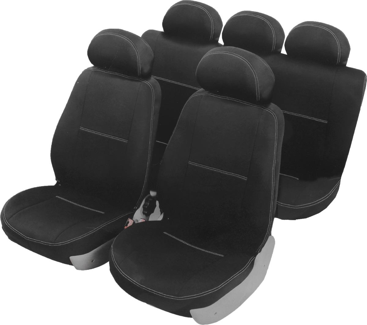 Чехлы автомобильные Azard Standard, для Hyundai Getz 2005-2011, раздельный задний рядA4011381Автомобильные чехлы Azard Standard изготовлены из качественного полиэстера, триплированного огнеупорным поролоном толщиной 3 мм, за счет чего чехол приобретает дополнительную мягкость. Подложка из спандбонда сохраняет свойства поролона и предотвращает его разрушение. Водительское сиденье имеет усиленные швы, все внутренние соединительные швы обработаны оверлоком. Чехлы идеально повторяют штатную форму сидений и выглядят как оригинальная обивка. Разработаны индивидуально для каждой модели автомобиля. Дизайн чехлов Azard Standard приближен к оригинальной обивке салона. Двойная декоративная контрастная прострочка по периметру авточехлов придает стильный и изысканный внешний вид интерьеру автомобиля. В спинках передних сидений расположены карманы, закрывающиеся на молнию. Чехлы сохраняют полную функциональность салона - трансформация сидений, возможность установки детских кресел ISOFIX, не препятствуют работе подушек безопасности AIRBAG и подогреву сидений. Для...