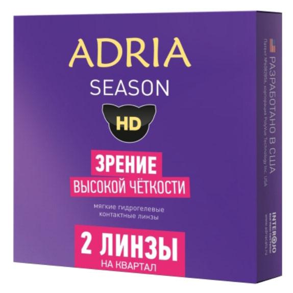 Adria Контактные линзы Morning Q38 / 2 шт / -8.00 / 8.6 / 14