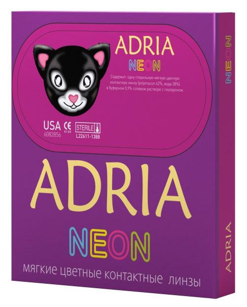 Adria Контактные линзы Neon / 2 шт / -4.00 / 8.6 / 14 / Lemon