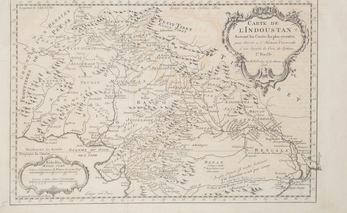 Географическая карта Индостана (Carte de LIndoustan). Гравюра. Западная Европа, 1752 год