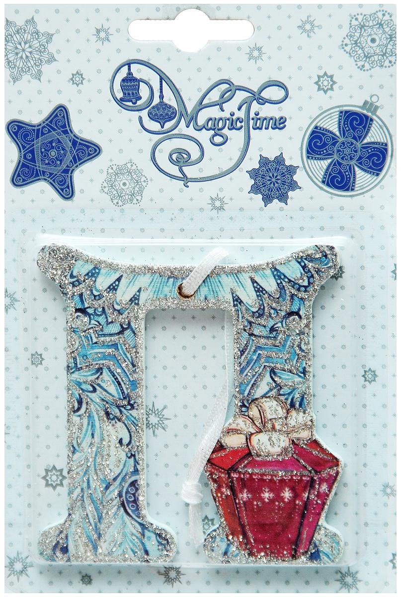 Украшение новогоднее подвесное Magic Time П, 8 х 7,5 см38450Новогоднее подвесное украшение Magic Time П выполнено из МДФ (древесина павловнии) в виде буквы и украшено блестками. С помощью специальной петельки украшение можно повесить в любом понравившемся вам месте. Но, конечно, удачнее всего оно будет смотреться на праздничной елке. Елочная игрушка - символ Нового года. Она несет в себе волшебство и красоту праздника. Создайте в своем доме атмосферу веселья и радости, украшая новогоднюю елку нарядными игрушками, которые будут из года в год накапливать теплоту воспоминаний.