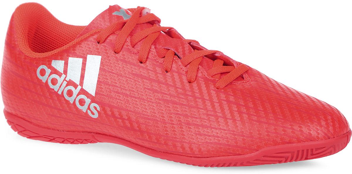 Бутсы зальные детские Adidas X 16.4 IN J, цвет: оранжевый. S75693. Размер 3,5 (35)S75693Бутсы зальные детские Adidas X 16.4 IN J предназначены для игры в футбол в зале на высоких скоростях. Легкий верх Chaos Feel из искусственной кожи обеспечивает необходимую поддержку стопы, лучший контроль мяча и надежную посадку. Модель имеет удобную шнуровку. Резиновая подошва Chaos с рельефом предназначена для идеального сцепления с гладкими полированными поверхностями. Внутренний материал и стелька изготовлены из дышащего текстиля. Играй молниеносно, вноси хаос и устанавливай свои правила игры. Стань тем, кто изменит все.