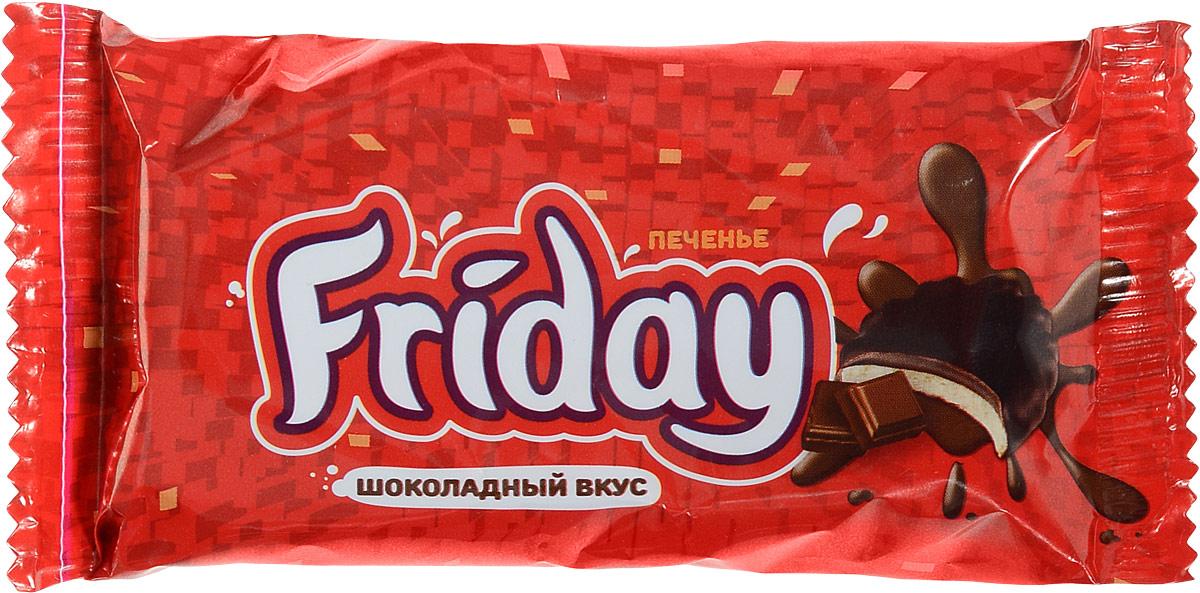 Слодыч Печенье Friday глазированное с шоколадным вкусом, 63 г 572