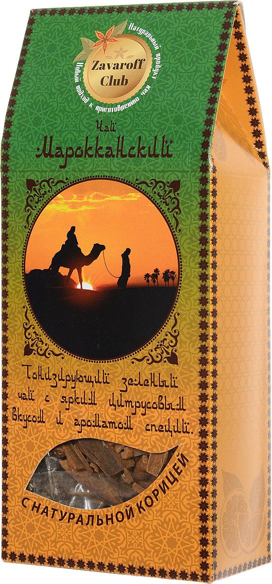Zavaroff Club чайный микс Марокканский, 80 г2985Zavaroff Club чайный микс Марокканский - тонизирующий зеленый чай с ярким цитрусовым вкусом и ароматом специй. Неповторимый аромат зеленого чая с ярким вкусом папайи и кардамона придает энергию и отлично утоляет жажду. Полезные свойства: Чай Сенча отлично утоляет жажду, превосходно снимает усталость, повышает общий тонус организма, помогает сжигать жиры, очищает от ядов, укрепляет иммунитет и препятствует образованию раковых заболеваний. Лимон укрепляет иммунитет, расщепляет холестерин, укрепляет сосуды, разжижает кровь и стимулирует работу сердечно - сосудистой системы. Мята регулирует процесс пищеварения. Анис ускоряет обмен веществ, улучшает функцию кишечника, нормализует работу печени, желчного пузыря и поджелудочной железы. Корица отлично повышает иммунитет, мобилизует защитные силы организма, расширяет сосуды головного мозга, тем самым улучшая память и концентрацию внимания.