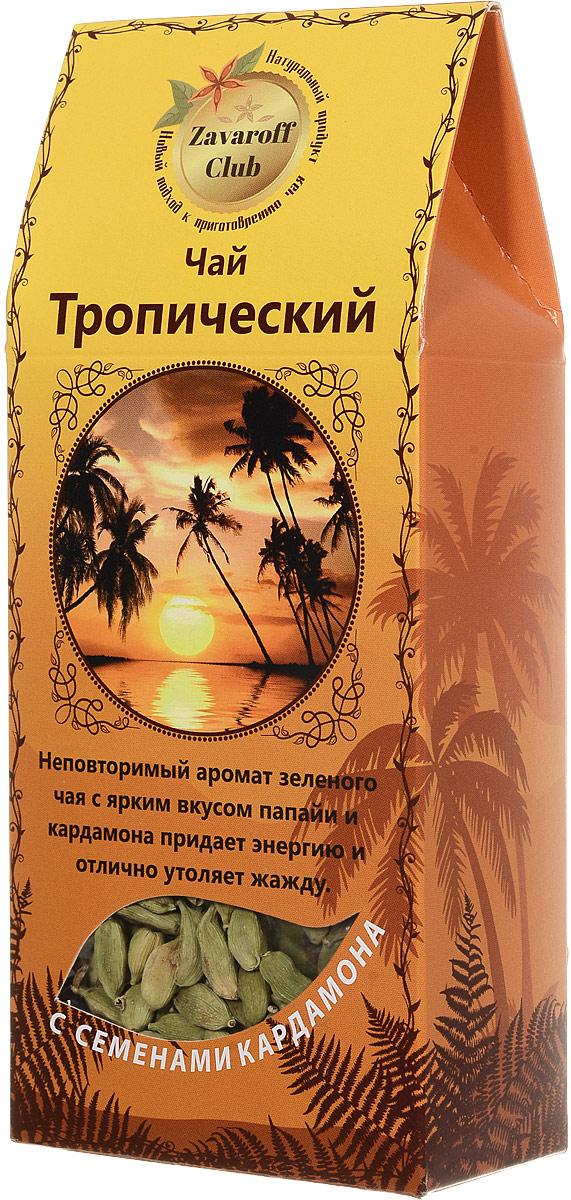 Zavaroff Club чайный микс Тропический, 80 г3012Zavaroff Club чайный микс Тропический - это неповторимый аромат зеленого чая с ярким вкусом папайи и кардамона. Придает энергию и отлично утоляет жажду. Полезные свойства: Чай Сенча отлично утоляет жажду, превосходно снимает усталость, повышает общий тонус организма, помогает сжигать жиры, очищает от токсинов, укрепляет иммунитет и препятствует образованию раковых заболеваний. Сушеные яблоки стимулируют обмен веществ и способствуют образованию благоприятной микрофлоры в кишечнике. Папайя рекомендуют применять для борьбы с изжогой и гастритом, простудными заболеваниями и в качестве жаропонижающего средства. Ананас очищает стенки сосудов от жировых отложений, за счет чего является профилактическим средством многим сердечно - сосудистым заболеваниям, таким как инфаркт миокарда или инсульт. Корки апельсина повышают иммунитет, обладают антимикробными и противовоспалительными лечебными свойствами. ...