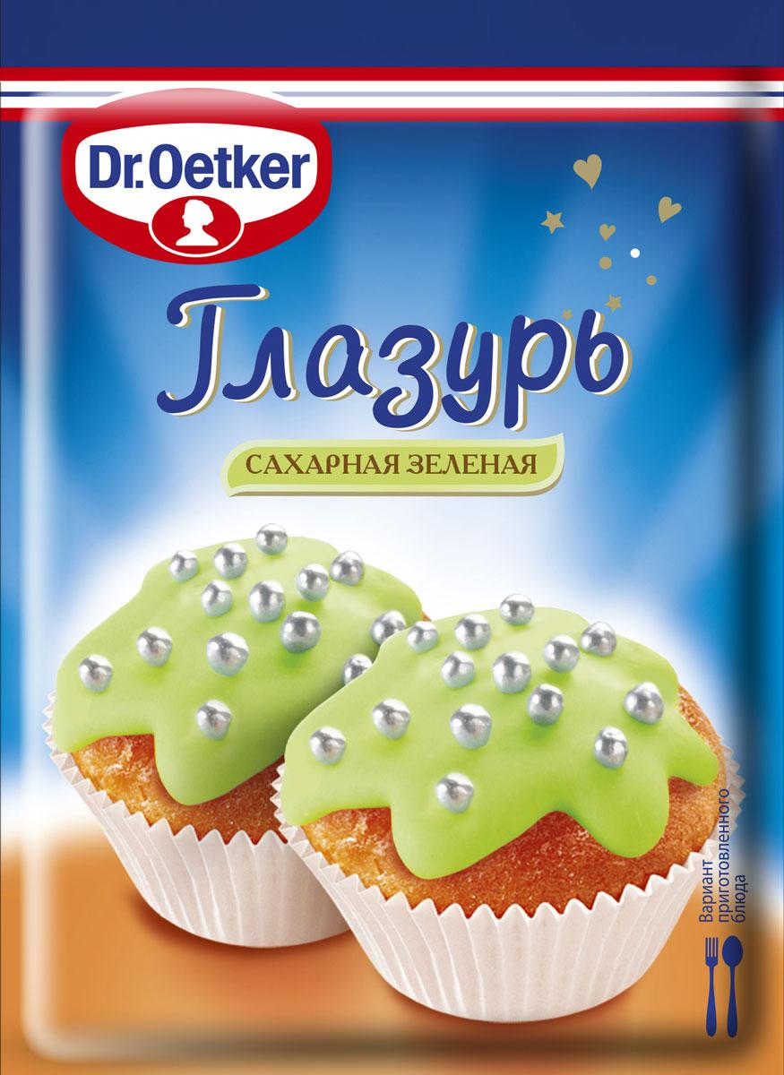 Dr.Oetker Глазурь сахарная зеленая, 100 г1-84-010218Глазурь Dr.Oetker сахарная Зеленая идеально подходит для куличей, выпечки и других десертов. Приготовить сахарную глазурь стало еще проще! Нужно опустить пакетик в горячую воду на 3-5 минут. Достать пакетик из воды, выложить его на полотенце. Надавить на него несколько раз, чтобы сделать текстуру глазури однородной. После чего, срезать уголок пакетика и украсить охлажденную выпечку.