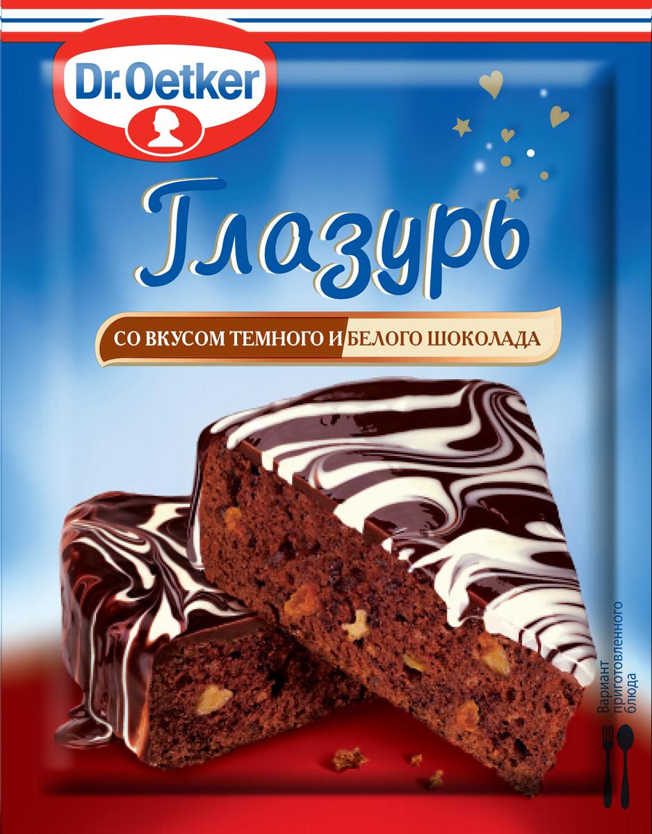 Dr.Oetker глазурь со вкусом темного и белого шоколада, 100 г 1-84-091141