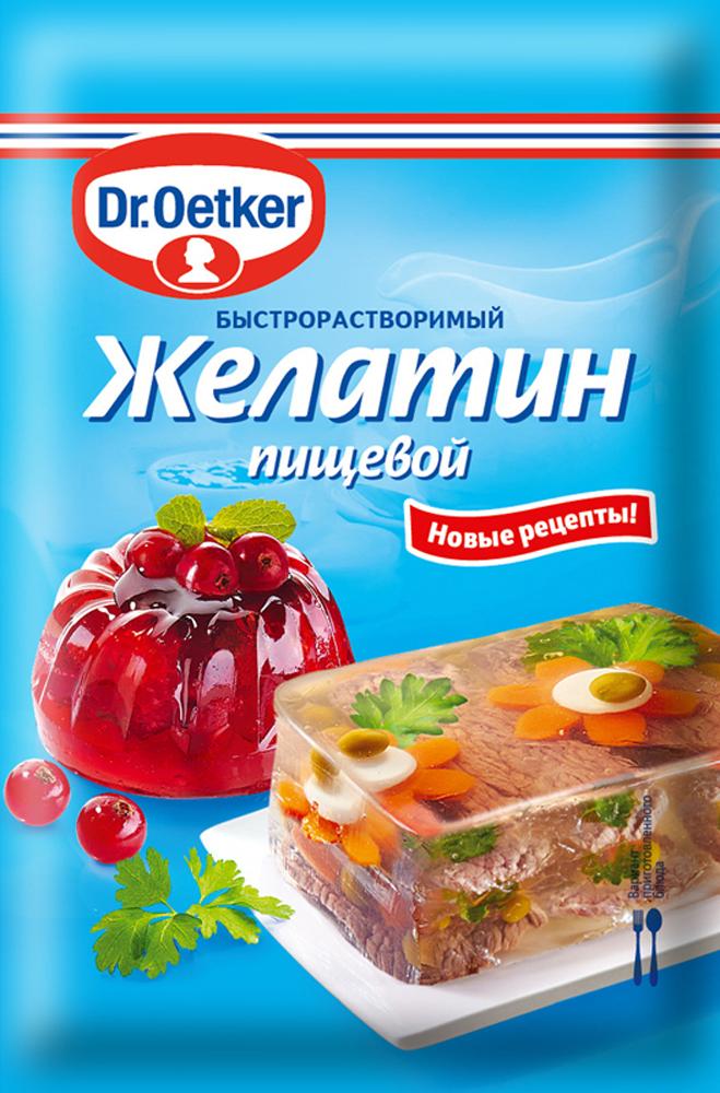Dr.Oetker желатин пищевой, 5 пакетиков по 10 г