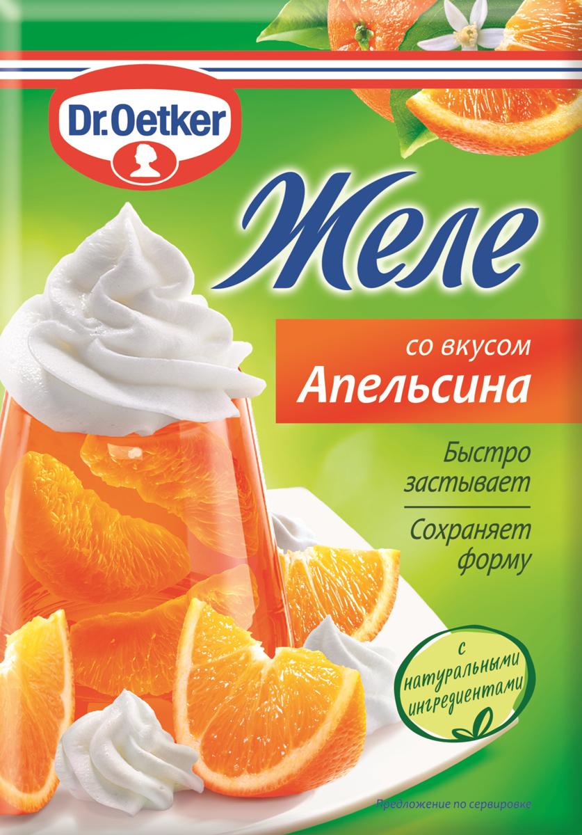 Dr.Oetker Желе со вкусом апельсина, 45 г