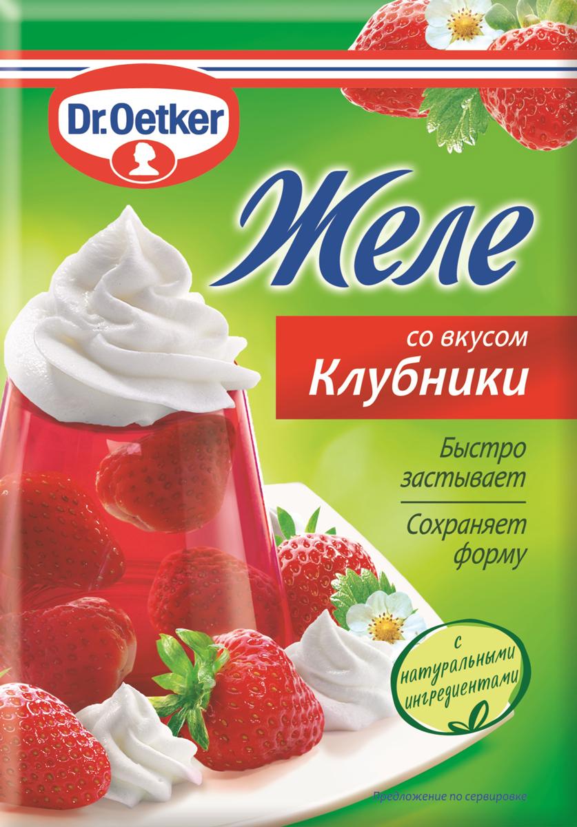 Dr.Oetker Желе со вкусом клубники, 45 г1-84-005003Желе Dr.Oetker с натуральными ингредиентами - быстро застывает и сохраняет форму