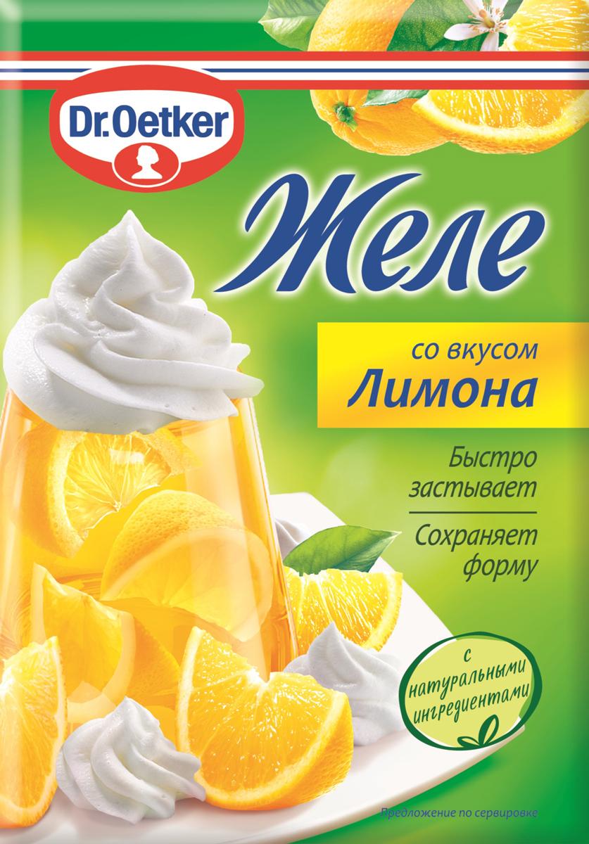 Dr.Oetker Желе со вкусом лимона, 45 г