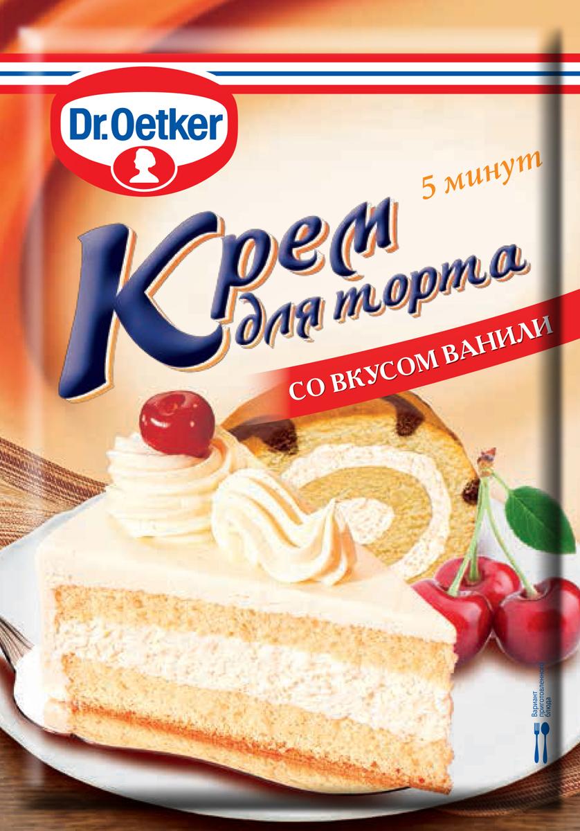 Dr.Oetker крем для торта со вкусом ванили, 50 г