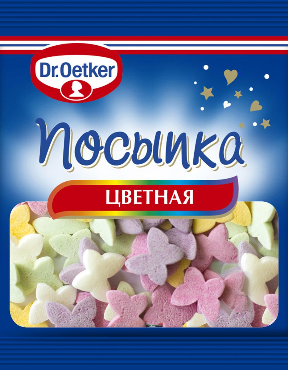 Dr.Oetker Посыпка цветная бабочки саше, 10 г1-84-010207для украшения тортов, мороженого и десертов