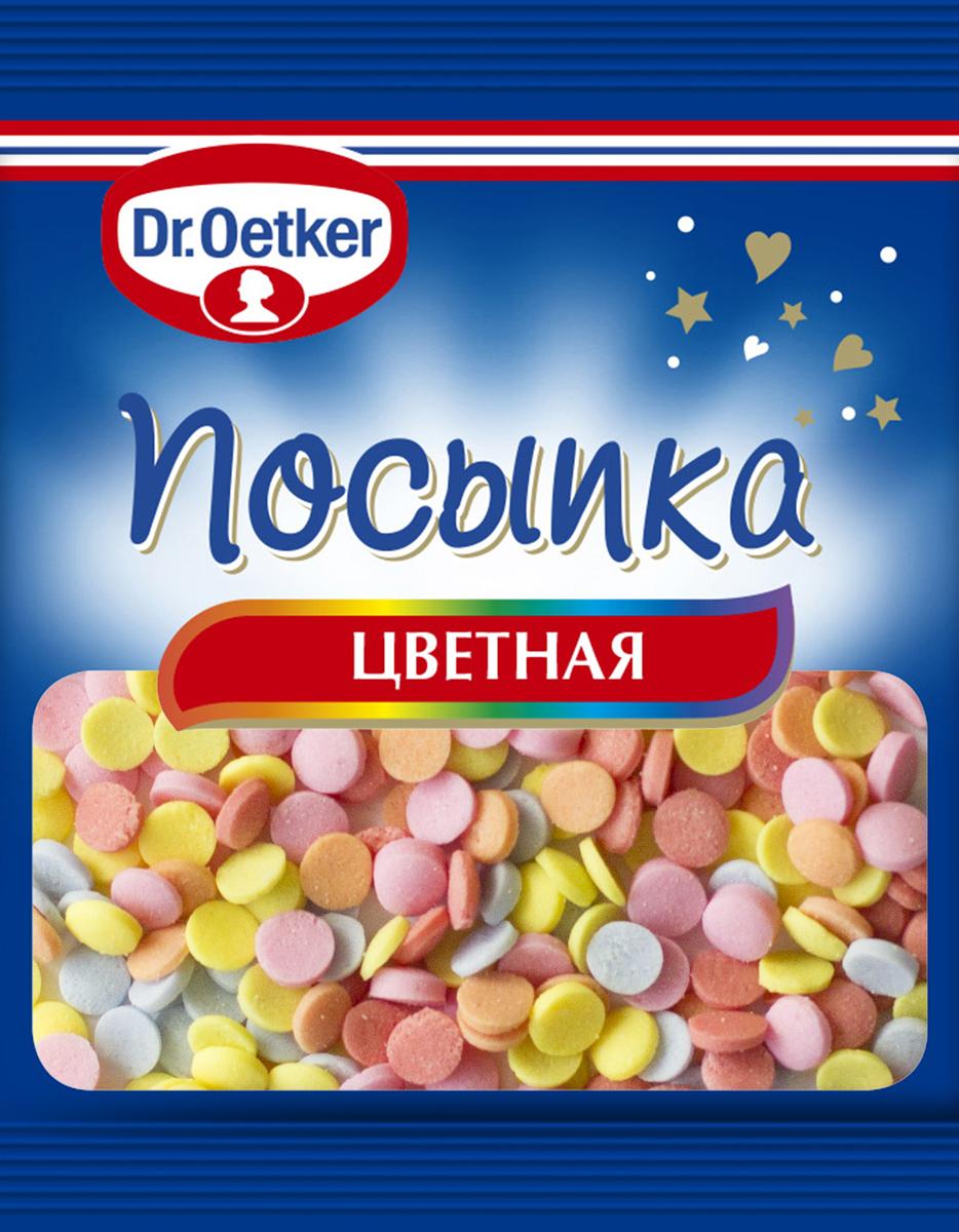 Dr.Oetker Посыпка цветная конфетти саше, 10 г