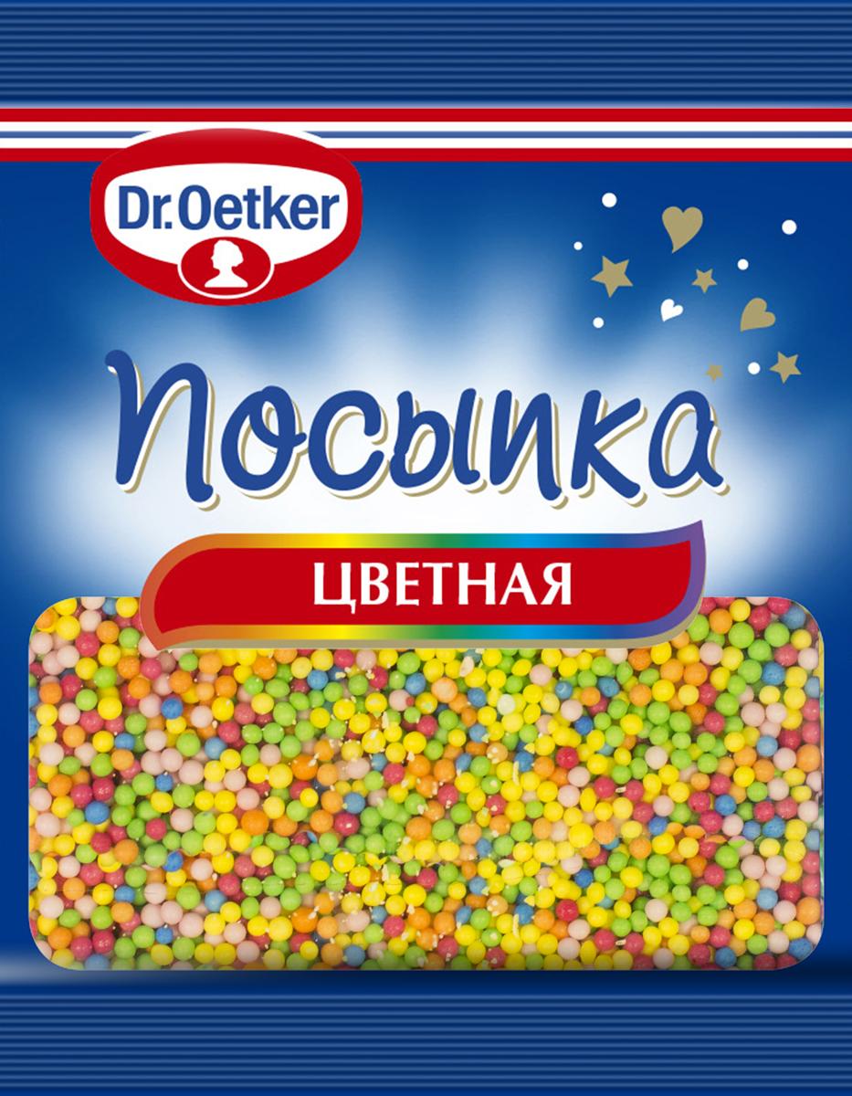 Dr.Oetker Посыпка цветная шарики саше, 25 саше по 10 г1-84-010214Идеально подходит для украшения куличей, мороженого и других десертов! Небольшая упаковка, в которой представлен продукт, удобна для использования - точно отмеренное количество посыпки для одного кулича.