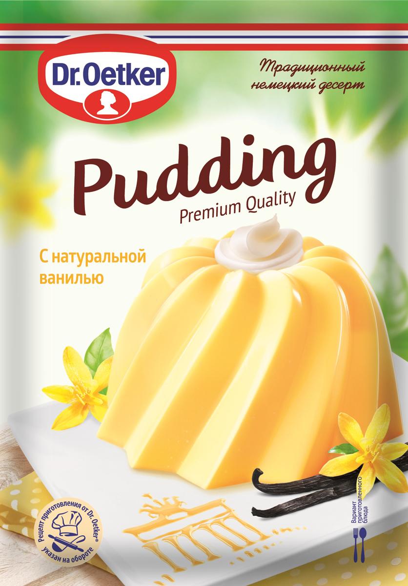 Dr.Oetker Пудинг с натуральной ванилью, 35 г1-84-004007Традиционный немецкий десерт