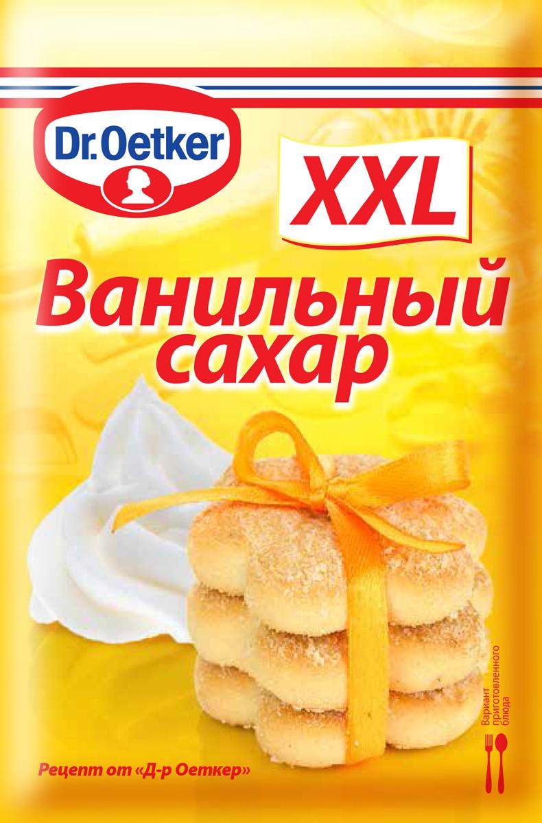 Dr.Oetker ванильный сахар XXL, 40 г