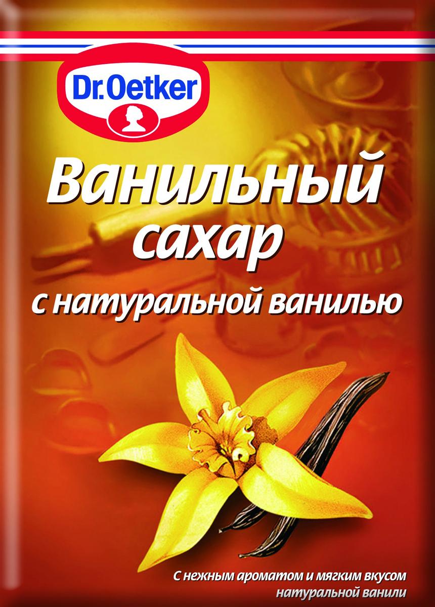 Dr.Oetker ванильный сахар с натуральной ванилью, 15 г1-84-010100Ванильный сахар Dr.Oetker предназначен для придания нежного аромата мучным изделиям, кремам, коктейлям, сладким блюдам. Продукт абсолютно натуральный - в нем содержится сахар и стручки ванили молотые. Нежнейший аромат ванили и сладость выпечки не оставит равнодушными членов вашей семьи.