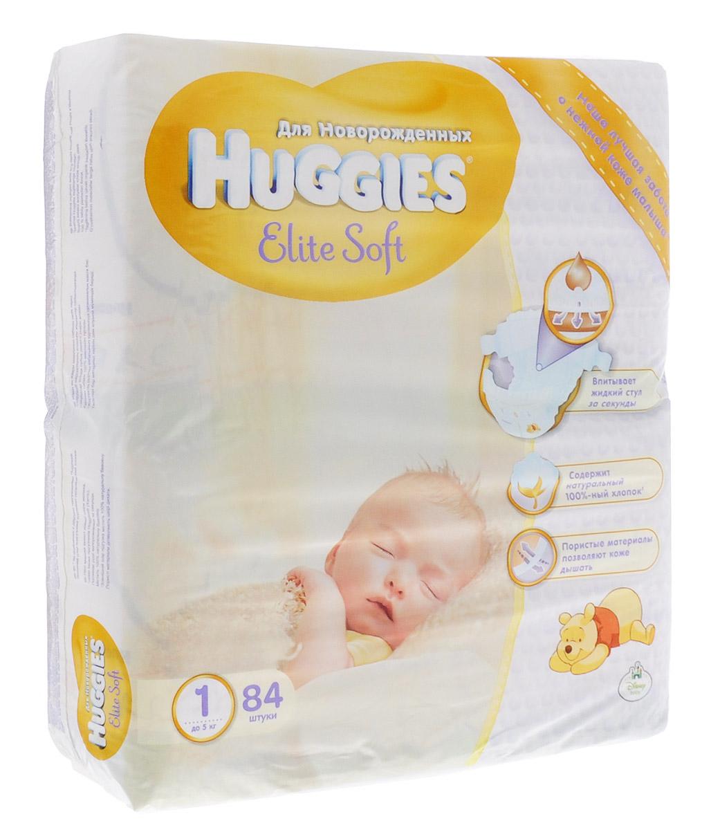 Huggies Подгузники Elite Soft до 5 кг (размер 1) 84 шт9400842Подгузники Huggies Elite Soft для новорожденных - самая мягкая забота о нежной коже малыша! Особенная улучшенная мягкость внутри подгузника. Новые мягкие подушечки создают надежную преграду между кожей малыша и жидким стулом. Абсолютная впитываемость. Новый супермягкий слой SoftAbsorb впитывает жидкий стул и влагу за секунды, помогая сохранить кожу малыша сухой. Идеальное прилегание. Суперэластичный поясок обеспечивает плотное, но вместе с этим ультрамягкое прилегание к коже малыша. Удобные застежки легко застегиваются в любом месте подгузника. Натуральные материалы. Натуральный 100% хлопок. Технология производства с использованием гиппоаллергенных пористых материалов позволяет коже малыша дышать. Имеют индикатор влаги: цвет индикатора темнеет, когда приходит время сменить подгузник. Подгузники Huggies Elite Soft нежные, как мамино прикосновение!