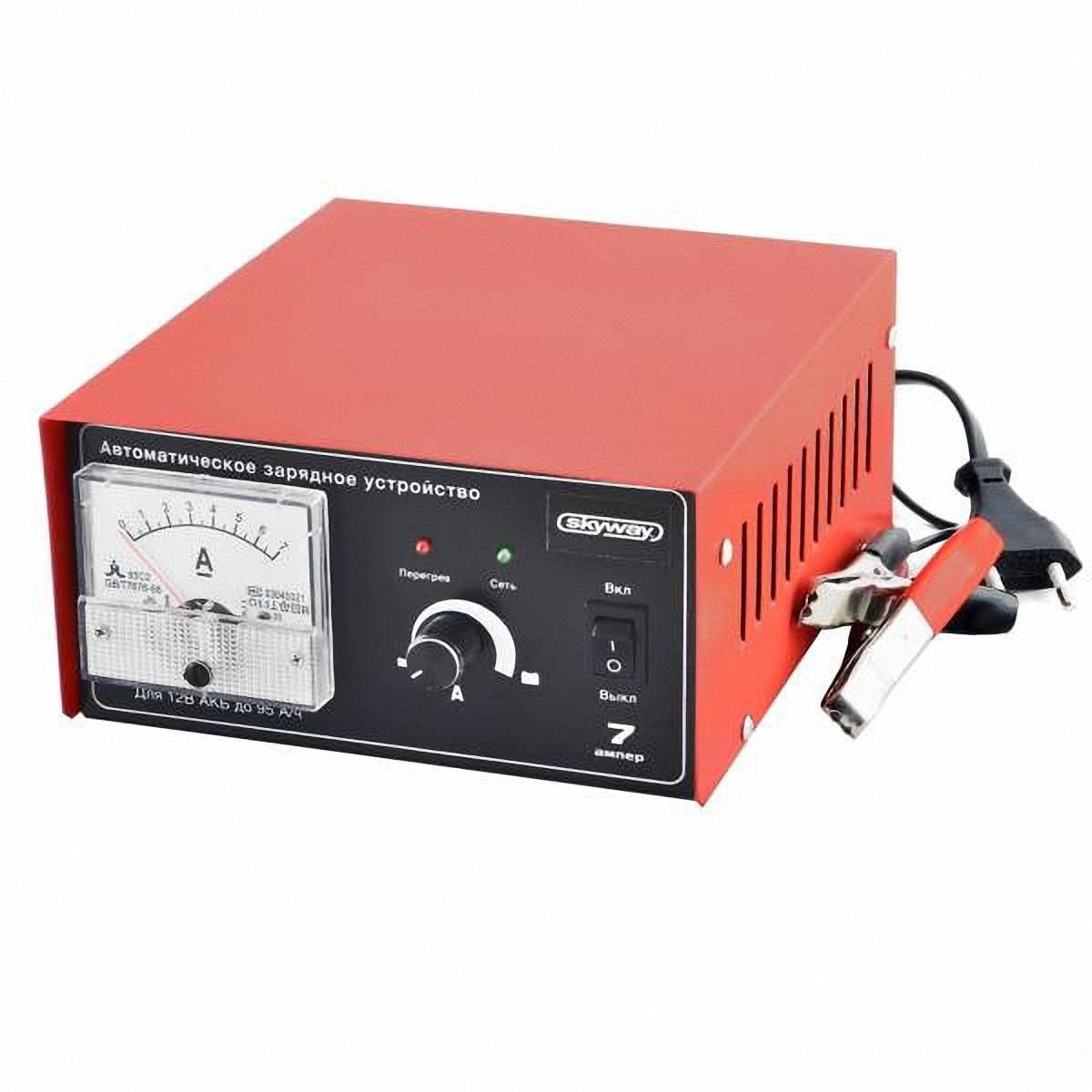 Устройство зарядное для аккумулятора Skyway. S03801001S03801001Импульсное автоматическое зарядно-предпусковое устройство для всех типов аккумуляторных батарей 7А. Особенности: Оптимальное сочетание напряжения и тока. Зарядка необслуживаемых АКБ. Зарядка без отключения и снятия АКБ с автомобиля. Использование в качестве источника питания. Защита неправильного подключения. Защита от перегрузок и короткого замыкания. Защита от перегрева. Для аккумуляторных батарей 12 В. Емкость аккумуляторной батареи - до 95 А/ч. Напряжение питания сети - 180-240В/50 Гц. Потребляемый ток - 0.7 А. Потребляемая мощность - 140 ВТ. Максимальное выходное напряжение - 14,8 В. Ток зарядки - 0,4-7 А.