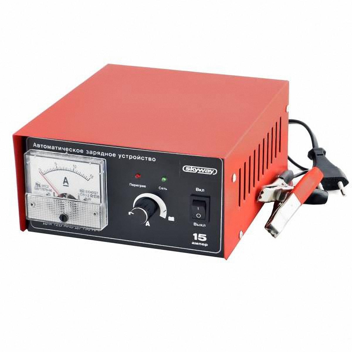 Skyway Зарядное устройство аккумулятора. S03801002S03801002Импульсное автоматическое зарядно-предпусковое устройство для всех типов аккумуляторных батарей 15А. Особенности: Оптимальное сочетание напряжения и тока. Зарядка необслуживаемых АКБ. Зарядка без отключения и снятия АКБ с автомобиля. Использование в качестве источника питания. Режим хранения. Защита неправильного подключения. Защита от перегрузок и короткого замыкания. Защита от перегрева. Для аккумуляторных батарей 12 В. Емкость аккумуляторной батареи - до 150 А/ч. Напряжение питания сети - 180-240В/50 Гц. Потребляемый ток - 1.5 А. Потребляемая мощность - 230 ВТ. Максимальное выходное напряжение - 14,8 В. Ток зарядки - 0,4-15 А.