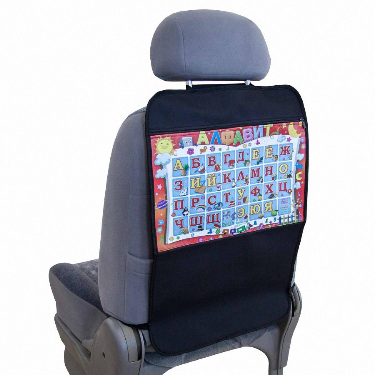 Накидка-органайзер защитная Skyway, на спинку сидения, 37 х 55 см. S06101003S06101003Защитная накидка-органайзер Skyway изготовлена из материалов, отличающихся высокими эксплуатационными характеристиками, благодаря чему в течение длительного времени сохраняет презентабельный внешний вид. Ткань накидки устойчива к механическому воздействию, а также является достаточно прочной и плотной для того, чтобы не пропустить жидкости и другие источники загрязнений к обивке сидений. А рисунок в виде алфавита не даст заскучать вашему ребенку в дальней дороге. Размер изделия: 37 х 55 см.