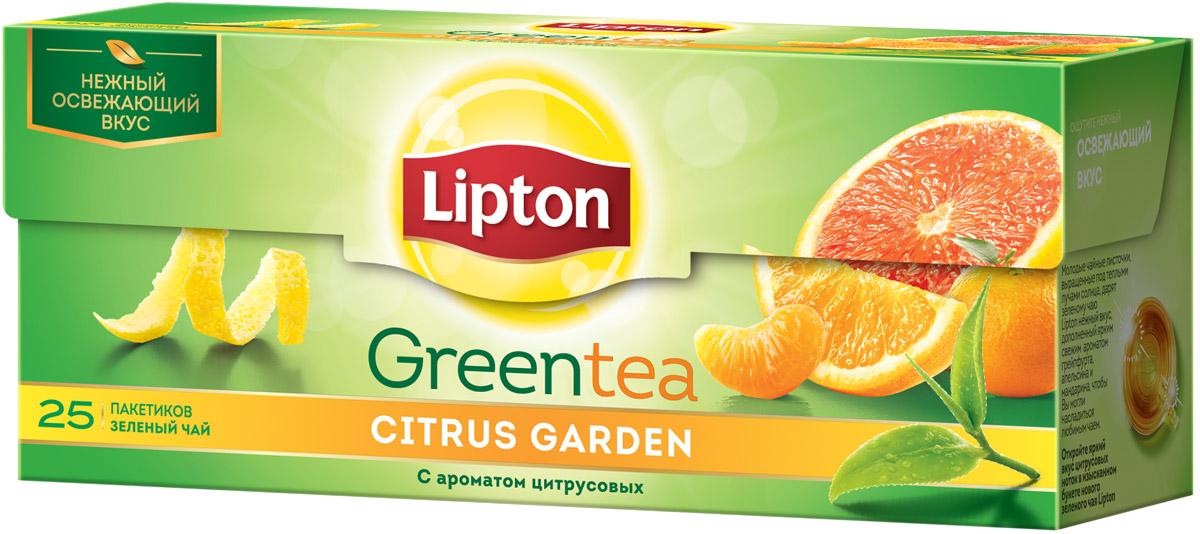 Lipton Зеленый чай Citrus Garden 25 шт