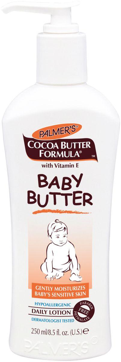 Palmers Лосьон для тела детский с маслом какао и алоэ 250 мл4071-6Лосьон детский увлажняет, смягчает нежную кожу ребенка. Масло Какао и Витамин Е и другие смягчающие компоненты оказывают исключительное смягчающее действие и помогают детской коже сохранить естественную влагу. Нежирная текстура быстро впитывается оставляя кожу ребенка мягкой и гладкой. Товар сертифицирован.