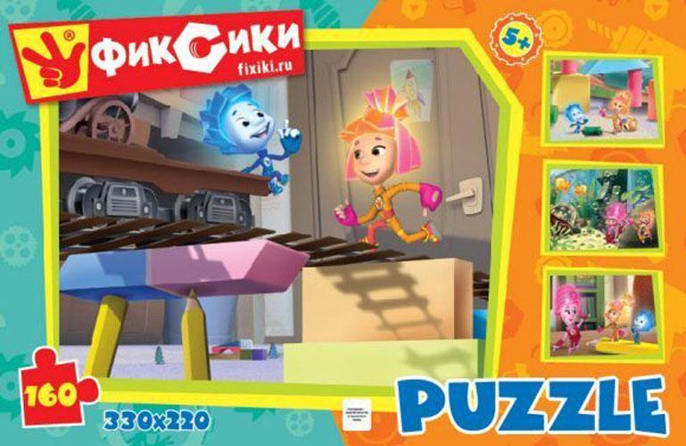 Оригами Пазл Фиксики Мост