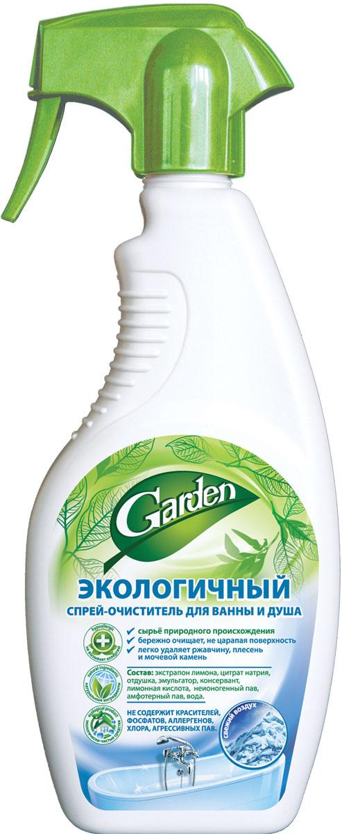 Спрей-очиститель для ванны и душа Garden, 500 мл46 00104 02851 9Благодаря входящим в состав компонентам на натуральной и растительной основе, средство мягко, но эффективно очистит ванны, раковины, душевые кабины, джакузи, эмалированные, хромированные и алюминиевые поверхности, пластик, кафель, стекло и любые влагостойкие поверхности в ванной комнате и душе. СОЛЬ ЛИМОННОЙ КИСЛОТЫ способствует лёгкому отделению грязи с поверхностей.МЯГКИЕ ЭКОЛОГИЧНЫЕ ПАВ очищают поверхность от ржавчины, плесени и известкового налёта.ЭКОЛОГИЧЕСКАЯ ДОБАВКА Modiserf способствует отталкиванию грязи и придает блеск ванне, раковине, керамической плитке.Средство дезинфицирует , устраняет неприятные запахи и оставляет приятный свежий аромат.НЕ СОДЕРЖИТ ХЛОРА И ДРУГИХ АГРЕССИВНЫХ ИНГРЕДИЕНТОВ.Полностью смывается водой