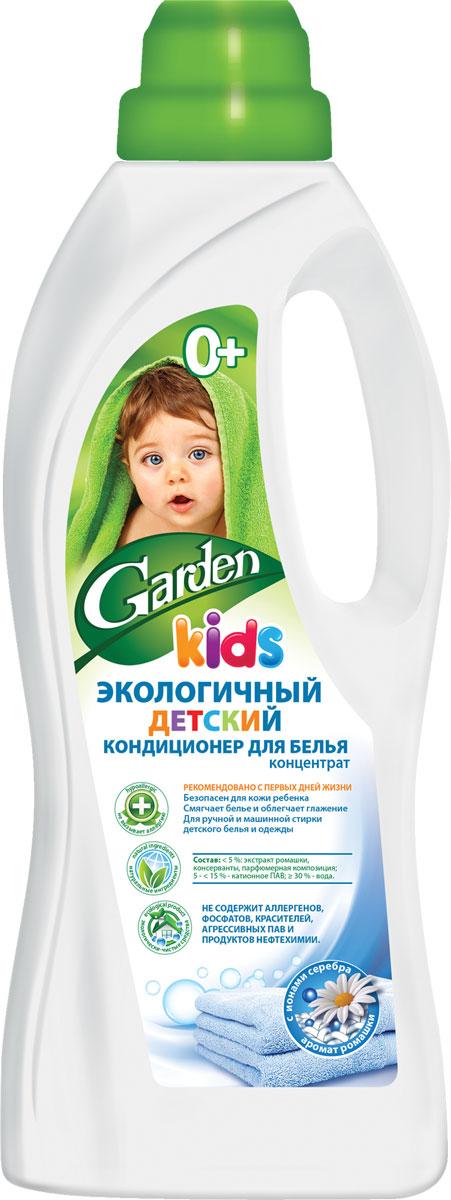 Кондиционер для белья Garden Kids, детский, с экстрактом ромашки, 1 л46 00104 03053 6Создано специально для ухода за бельём и одеждой малышей с первых дней жизни.Подходит для разных типов тканей, в том числе шерсти и шёлка.Придает детскому белью неповторимую мягкость, облегчает глажение, обладает антистатическим эффектом и придаёт лёгкий приятный аромат.Экстракт ромашки обладает смягчающим противовоспалительным, и успокаивающим действием.Концентрированная формула обеспечивает экономичный расход