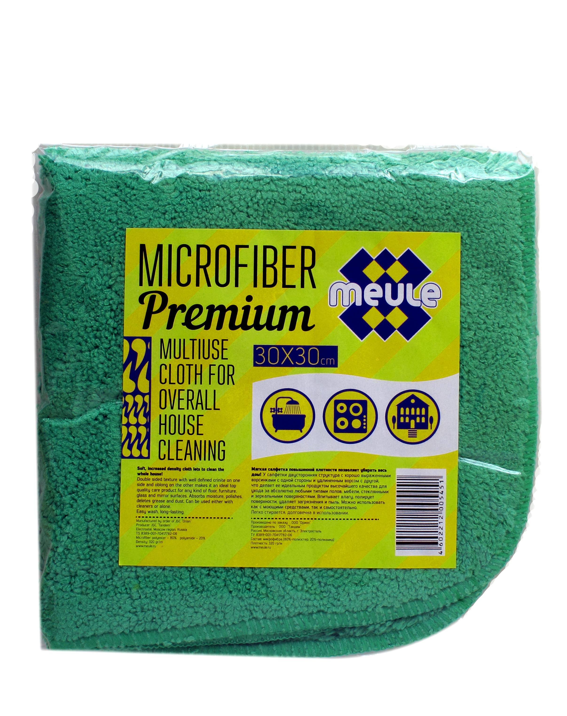 Салфетка для уборки Meule, универсальная, 30 х 30 см46070092412034602212005451 Meule 30x30cm. 320гр./м MICROFIBER (PREMIUM MULTIUSE CLOTH FOR OVERALL HOUSE CLEANING30x30) Салфетка из микрофибры для генеральной уборки 1/40