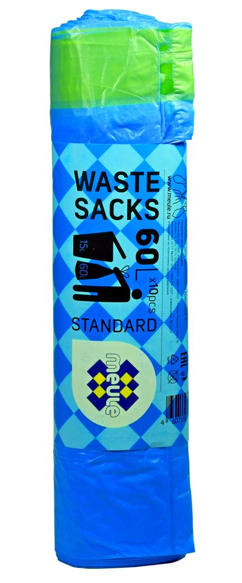 Мешки для мусора Meule Standart, с завязками, цвет: голубой, 60 л, 10 шт46071311034607131103 Meule (WASTE SACKS) STANDARD 60LX10шт Мешки для мусора с завязками(голубые) 1x45шт