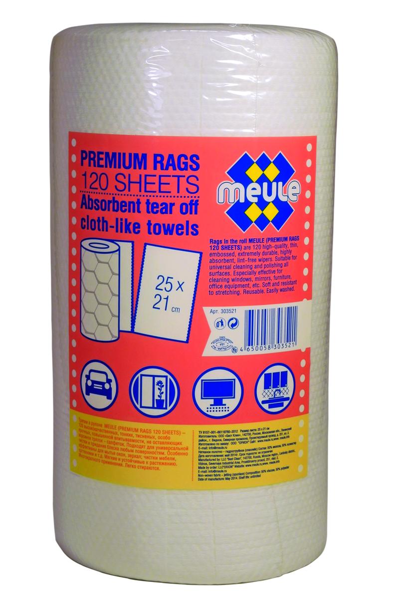Салфетка для уборки Meule Premium, в рулоне, 25 х 21 см, 120 шт46500583035214650058303521 MEULE 120 л/рул. (PREMIUM RAGS 120 SHEETS) Тряпки в рулоне 25х21 1/12