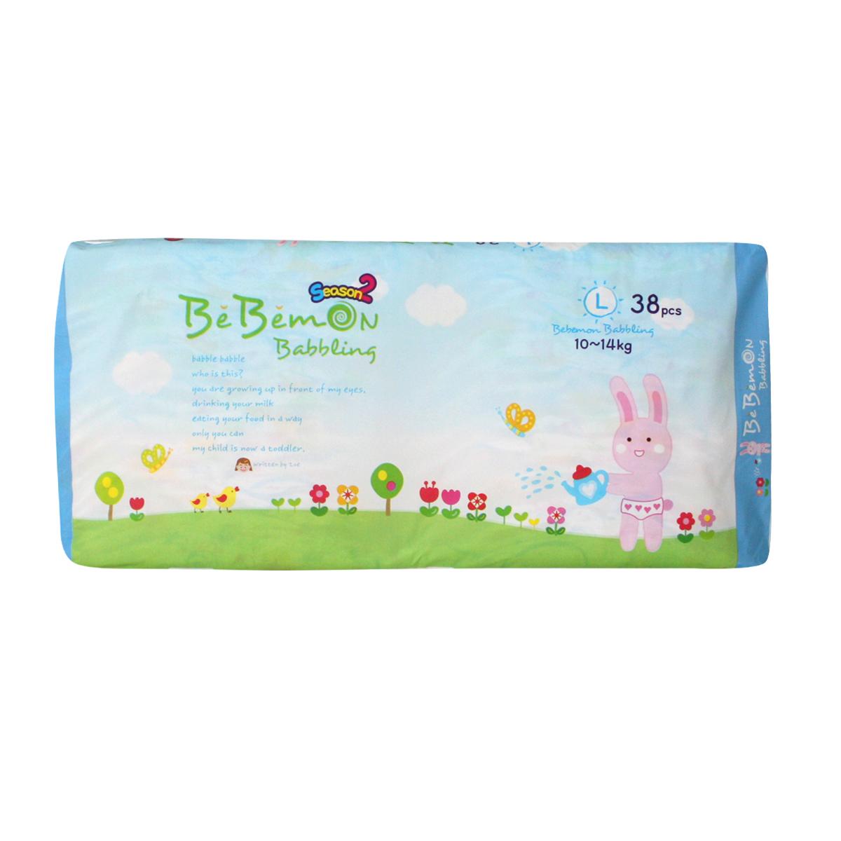 Bebemon Подгузники детские Band 10-14 кг размер L 38 шт00-00001Подгузники Bebemon тонкие и удобные для ежедневного использования малышом! Особенности обновленной линии подгузников Bebemon: *МЯГКАЯ ТЕКСТУРА: специально созданное нетканое полотно с 3-D текстурой увеличивает количество кислорода во внутреннем слое, а также уменьшает площадь соприкосновения ткани с кожей малыша, что позволяет уменьшить раздражение кожи. *ПЛОТНО ПРИЛЕГАЕТ: ещё более длинный защитный край плотно прилегает к ножкам, обеспечивая ещё большую защиту от протекания. *НЕ СКОВЫВАЕТ ДВИЖЕНИЙ: мягкий пояс-резинка на поясе удобен для самого активного малыша. *БЫСТРО ВПИТЫВАЕТ: особый впитывающий слой Airthrough быстро впитывает влагу, оставляя кожу малыша сухой и здоровой. *МЯГКАЯ СИСТЕМА ЗАСТЕЖЕК: используемая мягкая ткань защищает нежную кожу малыша от трения. *УДОБНЫЙ ИНДИКАТОР: индикатор влаги позволит быстро определить время смены подгузника.