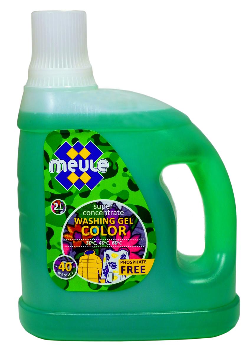 Гель для стирки Meule, концентрат, для цветного белья и пуховиков, 2 л7290104930171Meule Gel Color Green 2 л(40 стирок)- Концентрированный гель для стирки цветного белья и пуховиков. Сохраняет и поддерживает яркость первоначального цвета изделий. Препятствует «перетеканию» цвета, идеальное решение для тканей со смешанной цветовой гаммойОбладает высокой моющей способностью, эффективно удаляет пятна и загрязнения, сохраняя структуру ткани. Препятствует образованию ворсистости (катышков) на одежде. Рекомендуется использовать при температуре 30 - 60С. Предотвращает образование накипи. Полностью выполаскивается.