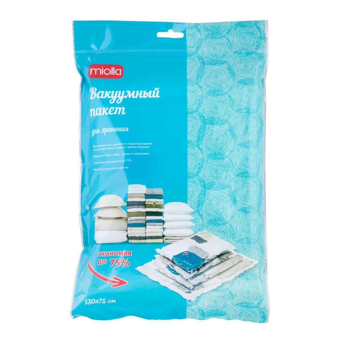 Пакет для хранения Miolla, вакуумный, 130 х 75 смHY-04Вакуумный компрессионный пакет Miolla предназначен для компактного хранения и транспортировки постельного белья, одежды, мягких игрушек. Защищает содержимое от пыли, влаги, запаха и насекомых. Пакет сжимает объем вещей, благодаря чему можно экономить до 75% пространства. Многократное использование.