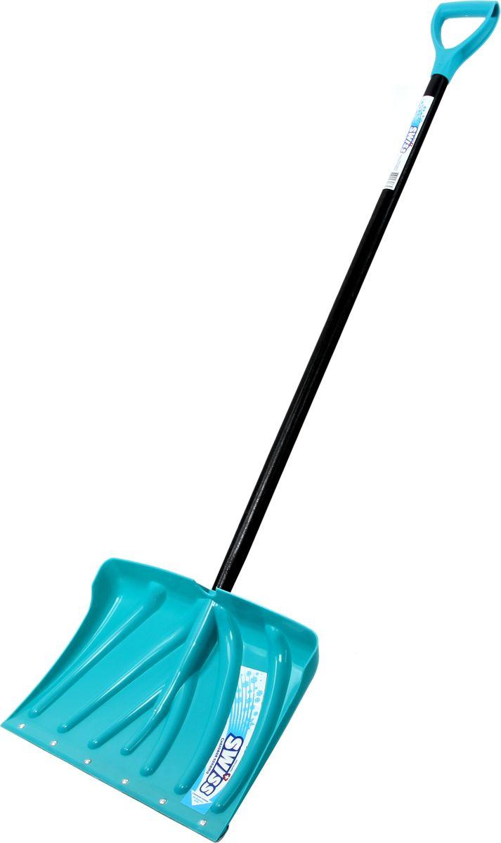 Лопата снеговаяSwiss, цвет: морской волны, 44 х 33 см305-Морская волна