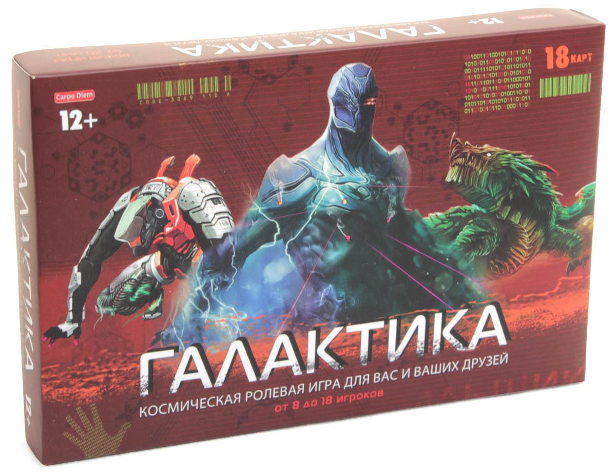 Рыжий Кот Настольная игра Галактика