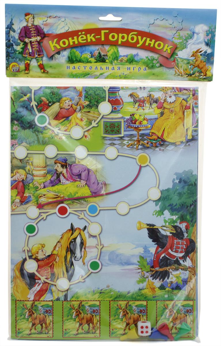 Рыжий Кот Настольная игра Конек-Горбунок