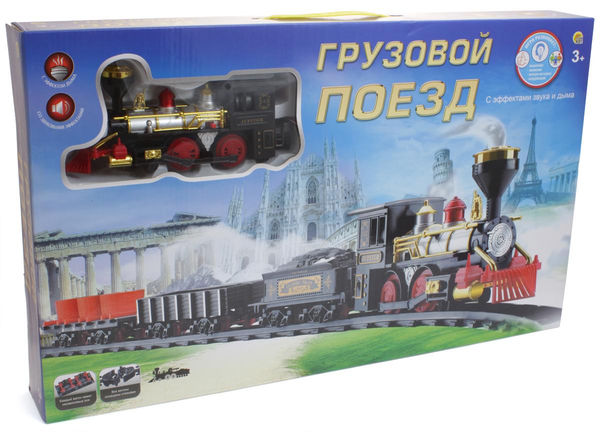 Рыжий Кот Железная дорога Грузовой поезд