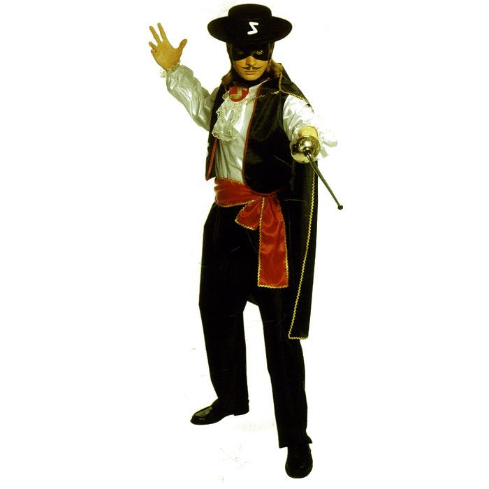 Маскарадный костюм Бандит. 2713127131Маскарадный костюм Бандит, выполненный из полиэстера, идеально подойдет для карнавальной вечеринки. Костюм состоит из штанов, накидки, шляпы, пояса и маски. Костюм привлечет к вам внимание и не оставит незаметным среди остальных героев праздника. В таком костюме веселое настроение и масса положительных эмоций вам будут обеспечены!