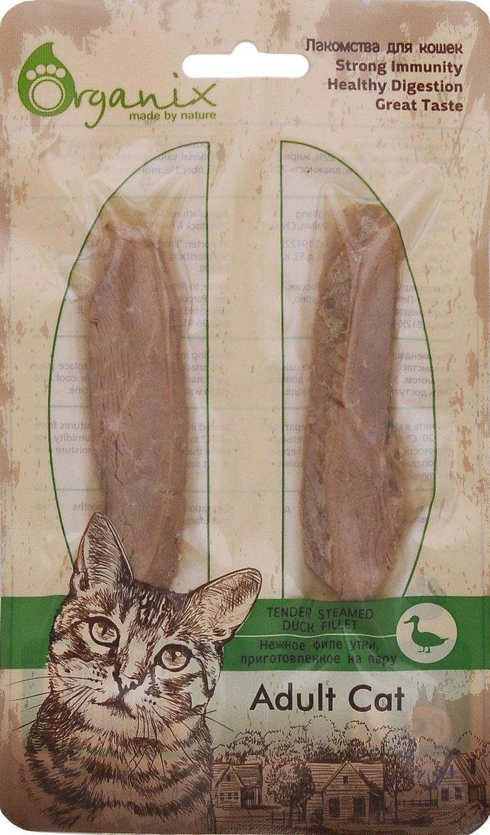 Лакомство для кошек Organix, нежное филе утки, приготовленное на пару20581Состав: филе утиное. Пищевая ценность: белки 29%, жиры 1%, зола 2,5%, клетчатка 1%, влажность 70%