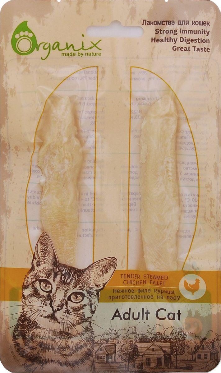 Лакомство для кошек Organix, нежное филе курицы, приготовленное на пару20578Состав: филе куриное. Пищевая ценность: белки 28%, жиры 1%, зола 2%, клетчатка 1%, влажность 70%.