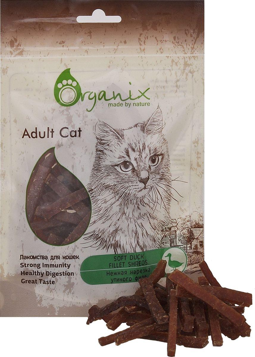 Лакомство для кошек Organix, нежная нарезка утиного филе20575Состав: утиное филе. Пищевая ценность: белки 55%, жиры 4,3%, зола 3,9%, клетчатка 0,1%, влажность 22%.