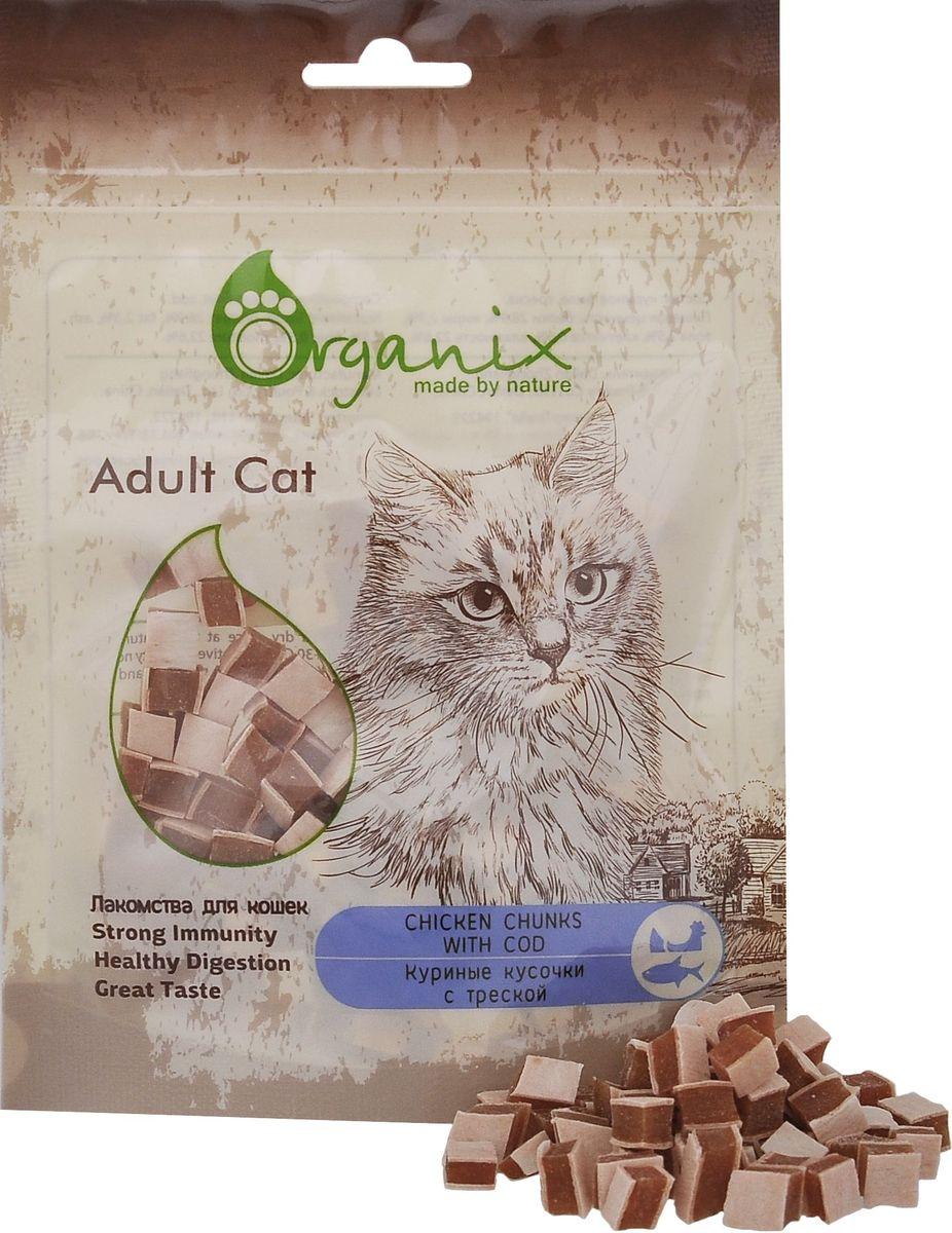 Лакомство для кошек Organix, куриные кусочки с треской20577Состав: куриное филе, треска. Пищевая ценность: белки 28,9%, жиры 2,3%, зола 2,5%, клетчатка 0,5%, влажность 22,6%.