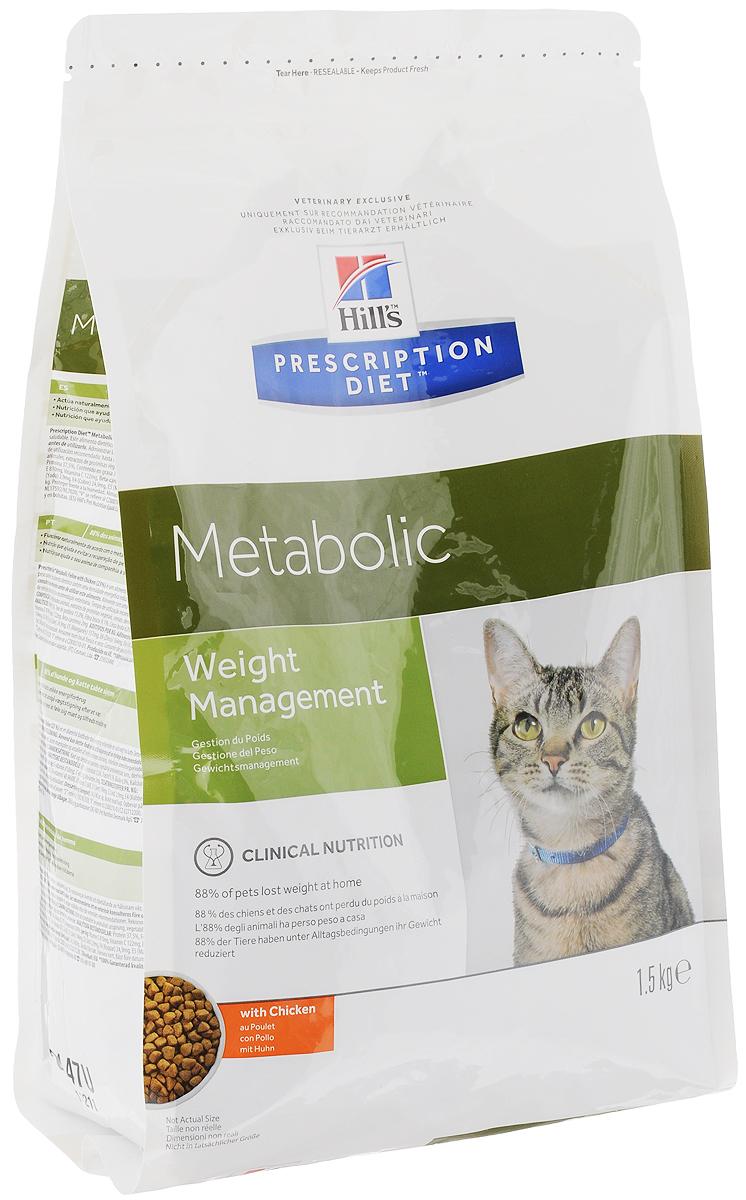 Корм сухой диетический Hills Metabolic для кошек, для коррекции веса, с курицей, 1,5 кг2147Сухой диетический корм Hills Metabolic - полноценный диетический рацион для кошек, предназначенный для снижения избыточной массы тела и поддержания оптимального веса. Данный рацион обладает пониженной энергетической ценностью. Рацион для снижения и поддержания веса позволяет избежать повторного набора веса после прохождения программы по снижению веса. - Клинически доказанное снижение жировой массы на 28%. - Отличный вкус понравится вашему питомцу. Не рекомендуется котятам и кошкам в период лактации. Состав: мясо и производные животного происхождения, экстракты растительного белка, злаки, овощи, масла и жиры, семена, минералы. Анализ: белок 37,7%, жир 12,8%, клетчатка 9,1%, зола 6,1%, кальций 0,93%, фосфор 0,71%, натрий 0,33%, калий 0,71%, магний 0,09%; на кг: витамин Е 810 мг, витамин С 122 мг, бета-каротин 2 мг. Добавки на кг: Е672 (витамин А) 35930 МЕ, Е671 (витамин D3) 2110 МЕ, Е1 (железо) 194 мг, Е2 (йод) 1,9 мг, Е4...