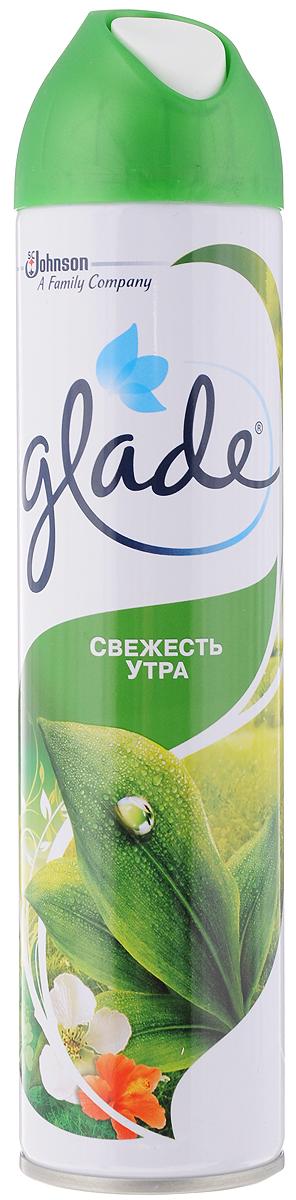 Освежитель воздуха Glade Свежесть утра, 300 мл650845Освежитель воздуха Glade Свежесть утра устраняет запах и оставляет свежесть. Освежитель соединил в себе самые свежие и нежные ароматы. Наполнив ваш дом свежестью, он превратит его в маленький зеленый оазис и подарит незабываемое ощущение утренней прохлады. Аэрозоли Glade - это серия освежителей воздуха, ароматы которых навеяны самой природой. Они легко устраняют неприятные запахи, оставляя свой тонкий и нежный шлейф. Состав: вода, бутан/пропан/изобутан менее 15% но более 30%, н-ПАВ Товар сертифицирован.